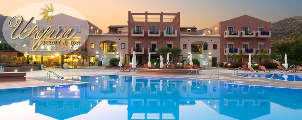 ОТЕЛЬ UTOPIA WORLD HOTEL 5  tophotelsru